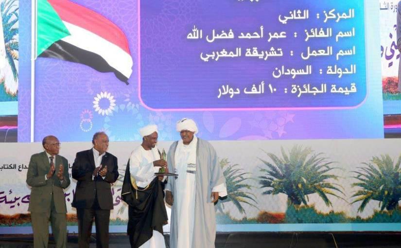 الروائي العالمي د/ عمر فضل الله يفوز بجائزة الطيب صالح العالمية للإبداع الكتابي2018
