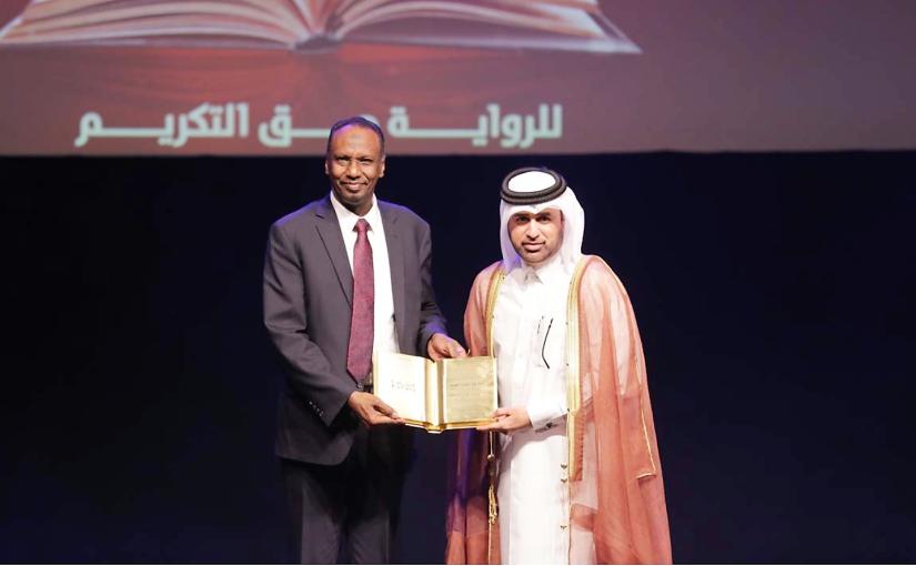 شرق النيل تتألق وتتآنق بجائزة كتارا للرواية العربية