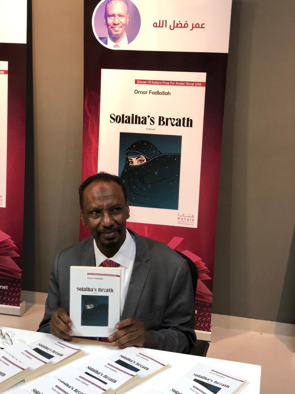 إطلاق النسخة الإنجليزية لرواية أنفاس صليحة الفائزة بجائزة كتارا للرواية العربية2018