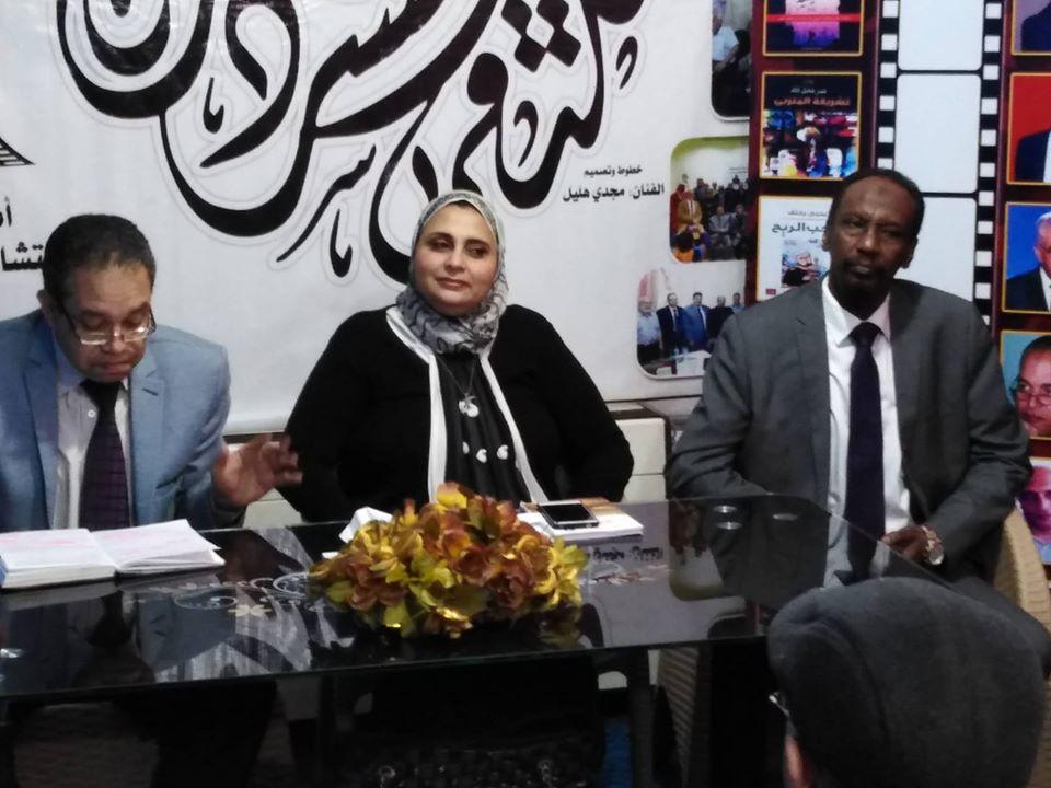 """ملتقى السرد و""""غادة صلاح"""" يحتفيان بـ""""تشريقة المغربي"""" لعمر فضلالله"""